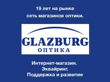 glazburg