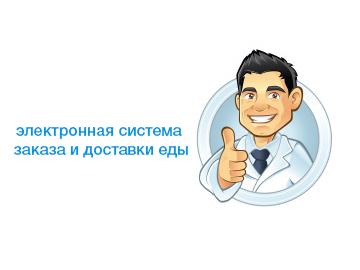 bot-logo